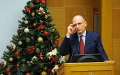 Conferenza fine anno Letta